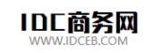 IDC商务网|电信机房|联通机房|移动机房|双线机房|多线机房|BGP机房|运营商机房服务器托管