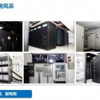 北京机柜租用,42U机柜 ,13A电力,10M独享带宽